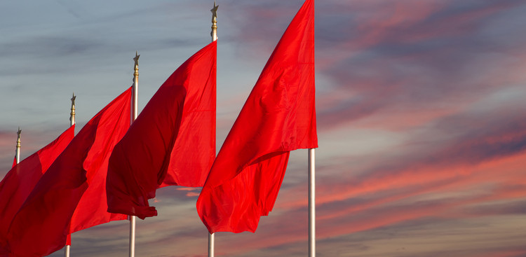 5387845c23 4 Dream Job Red Flags to Look for on Interview - The Muse