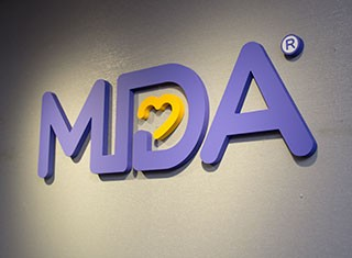 Careers - What MDA Does