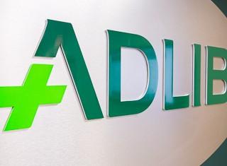 Adlib Software Company Image