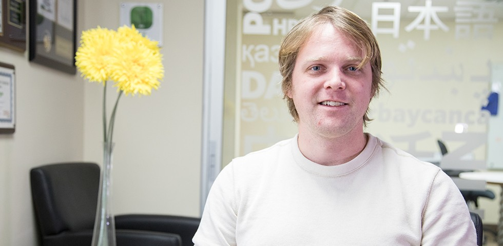 Jon Cicchelli, Technology Manager - Mango Languages Careers