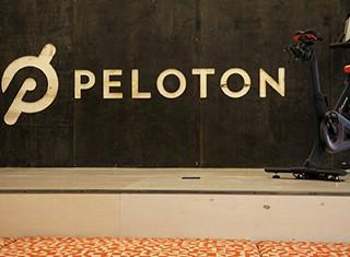 Peloton Cycle Company Image