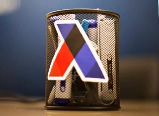 Axial Company Image