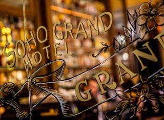 GrandLife Hotels Company Image