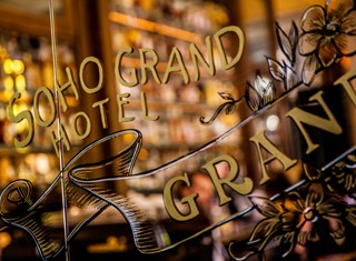 GrandLife Hotels Careers