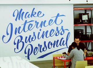 Careers - What Intercom Does Intercom 101
